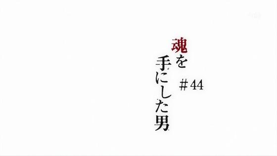 「機動戦士ガンダム 鉄血のオルフェンズ」44話 (32)