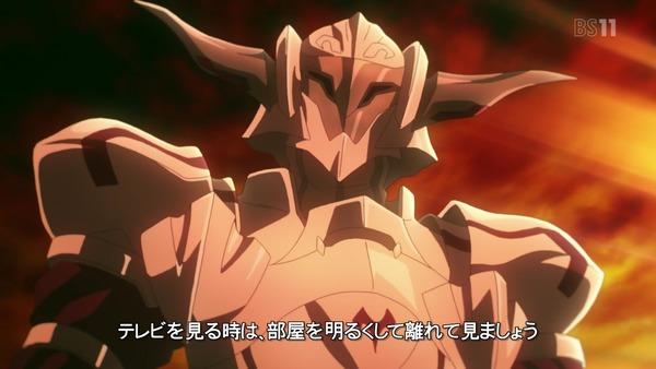 「FateApocrypha」6話 (1)