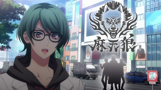 「ヒプノシスマイク」第6話感想 画像 (23)