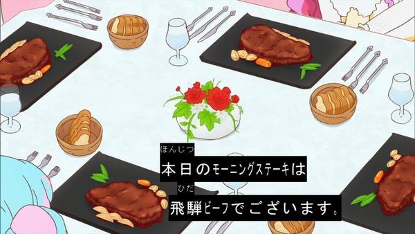 「アイカツスターズ!」第80話 (9)