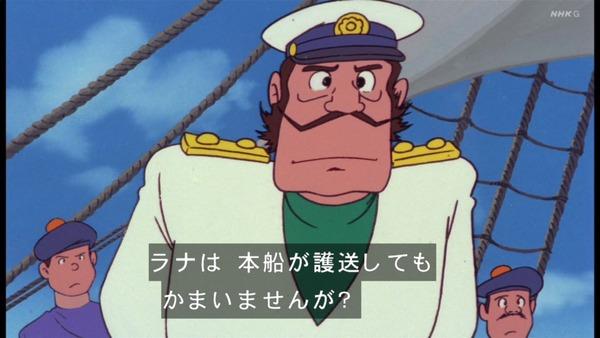 「未来少年コナン」第2話感想 画像  (62)