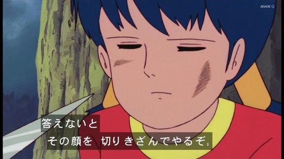「未来少年コナン」第19話感想 画像  (113)