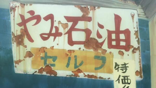 「キルラキル」第8話感想 (77)