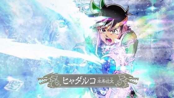 「ダイの大冒険」14話感想 (31)