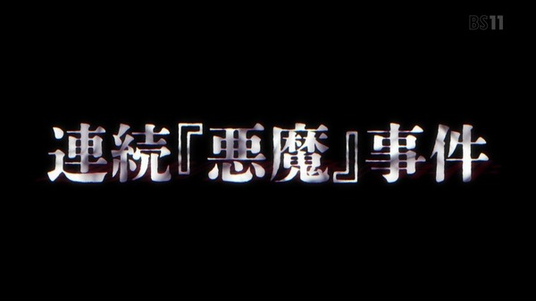 「戦×恋(ヴァルラヴ)」第1話感想 (19)