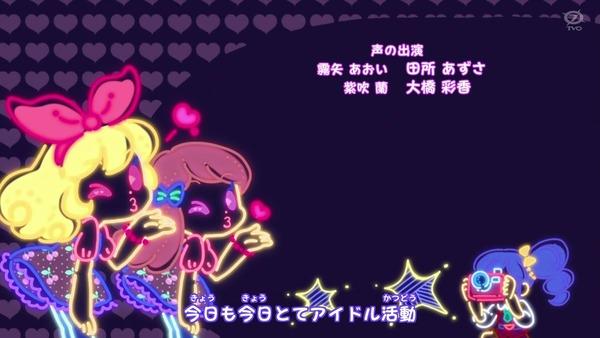 「アイカツオンパレード!」8話感想 (143)