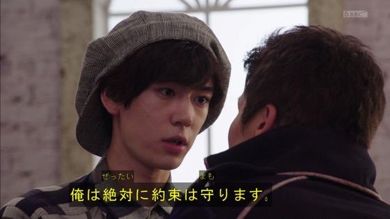 「仮面ライダーセイバー」第4話感想  (2)