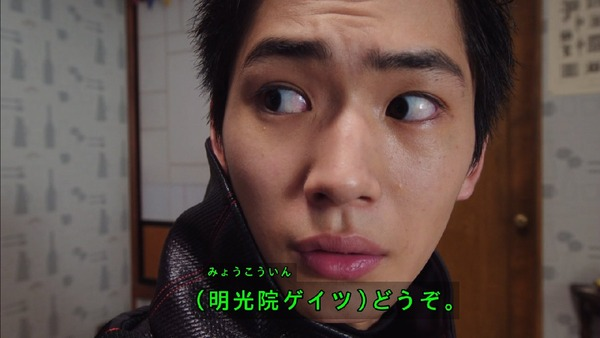 「仮面ライダージオウ」3話感想 (2)