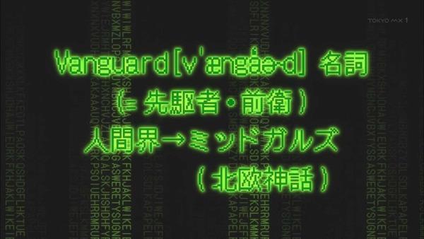 「くまみこ」6話感想 (3)