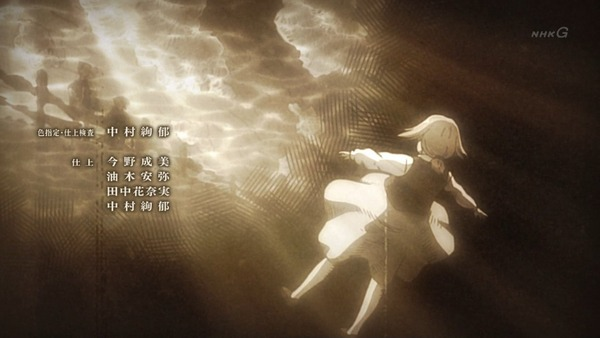 「進撃の巨人 Season3」(3期 2話)39話 (60)
