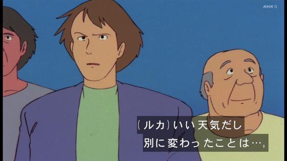 「未来少年コナン」第10話感想  (38)