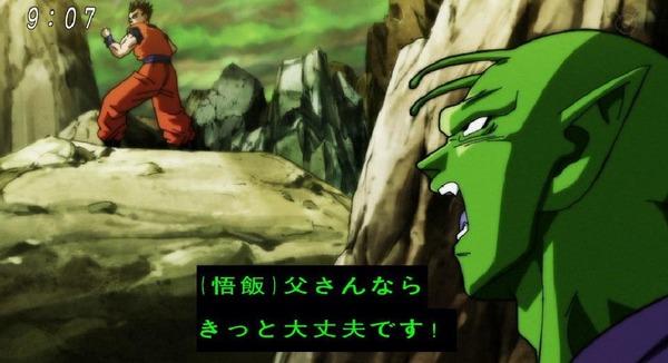 「ドラゴンボール超」112話 (5)