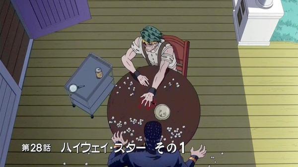 「ジョジョの奇妙な冒険 ダイヤモンドは砕けない」 (10)