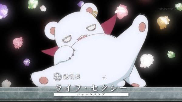 ユリ熊嵐 (1)