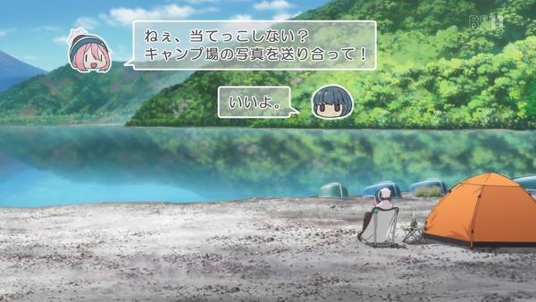 「ゆるキャン△」12話 (87)