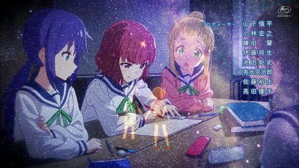 「恋する小惑星」2話感想 画像 (16)