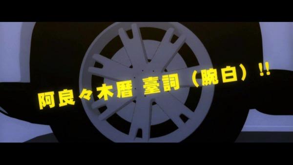 「化物語」12話感想 (32)