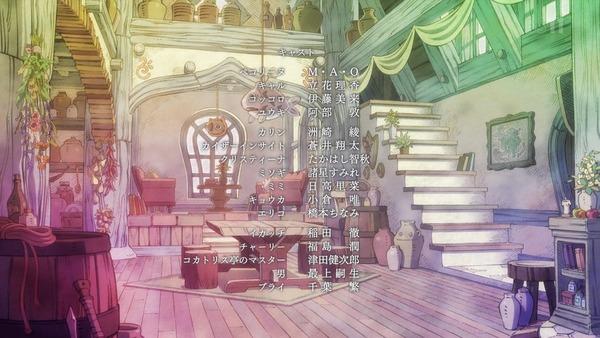 「プリンセスコネクト!ReDive」第3話感想 画像 (61)