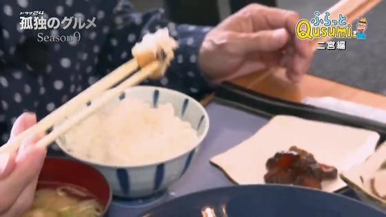 「孤独のグルメ Season9」2話感想 (118)