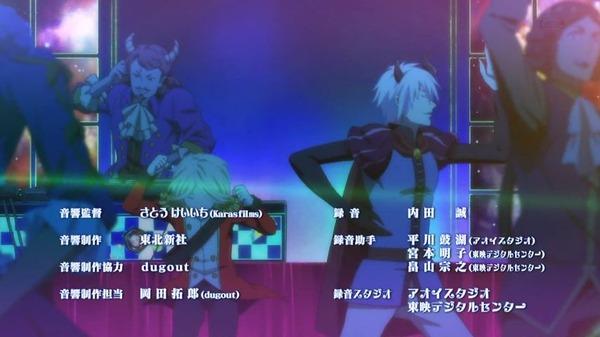 「神撃のバハムート VIRGIN SOUL」14話 (71)