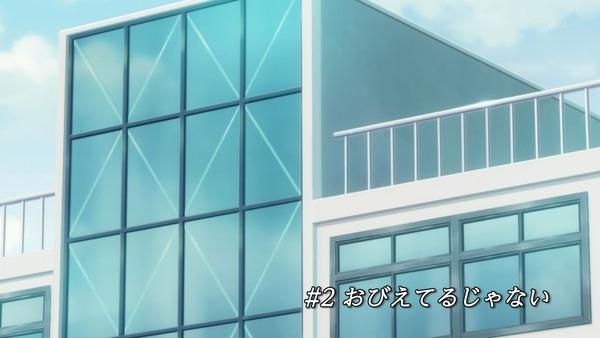 「BanG Dream!(バンドリ!)」3期 2話感想 画像 (11)