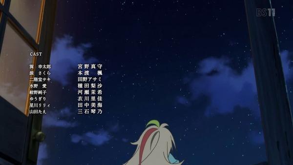 「ゾンビランドサガ」3話感想 (64)