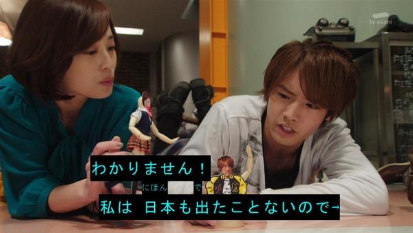 「仮面ライダービルド」30話 (16)