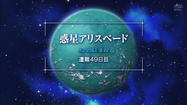 「彼方のアストラ」5話感想 (27)