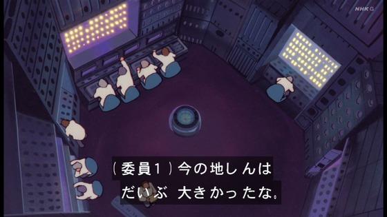 「未来少年コナン」第24話感想 画像 (4)