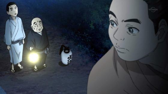 「鬼平 ONIHEI」 (29)