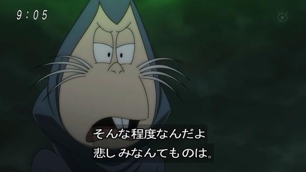 「ゲゲゲの鬼太郎」6期 49話感想 (6)