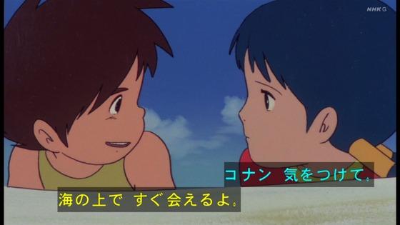 「未来少年コナン」第11話感想 (96)