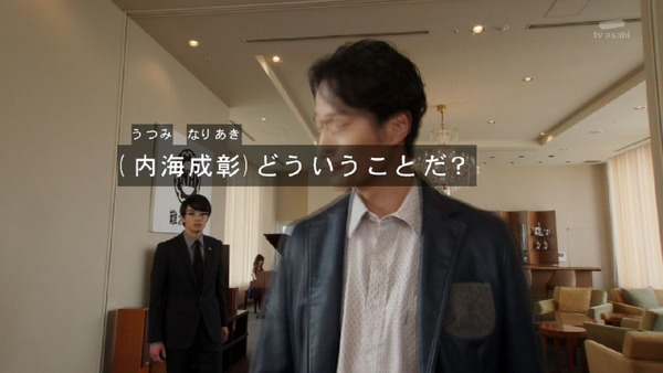 「仮面ライダービルド」38話感想 (15)