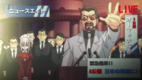 「ゲゲゲの鬼太郎」6期 74話感想 (36)