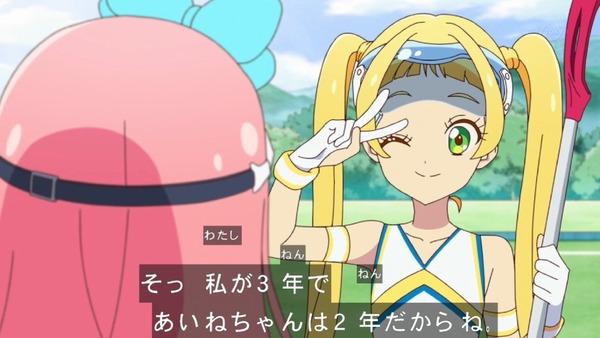 「アイカツフレンズ!」6話感想 (20)