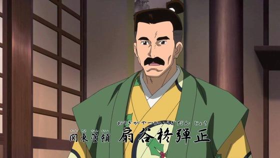 「半妖の夜叉姫」第7話感想 画像  (51)