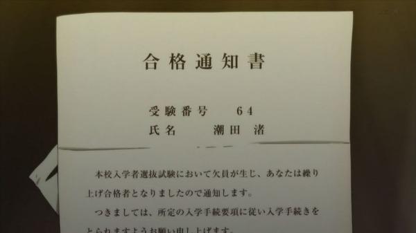 「暗殺教室」第2期 21話感想 (2)