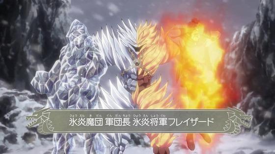 「ダイの大冒険」第10話感想 画像  (36)