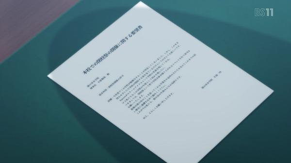 「ラブライブ! サンシャイン!!」2期 11話 (7)