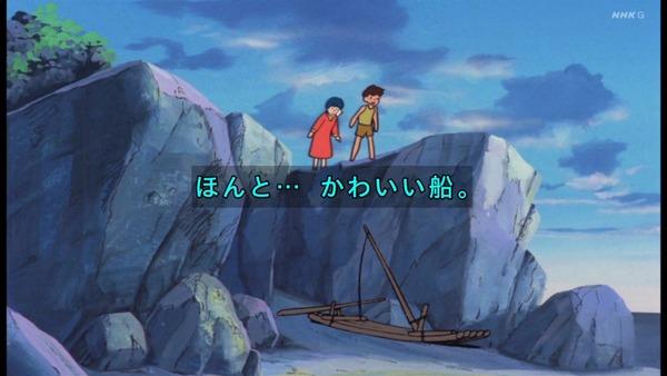 「未来少年コナン」第1話感想 画像 (97)