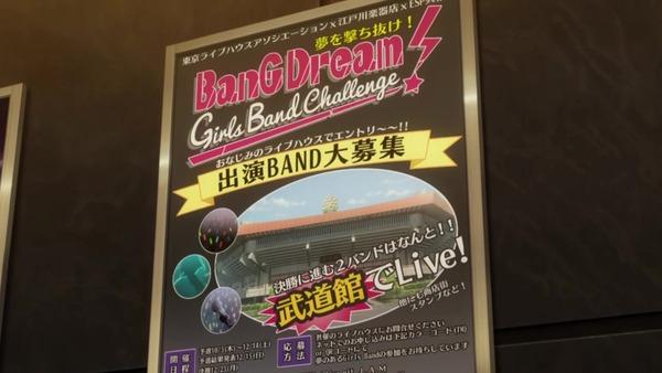 「BanG Dream!(バンドリ!)」3期 3話感想 画像 (6)