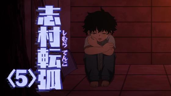 「僕のヒーローアカデミア」111話(5期 23話)感想 (93)