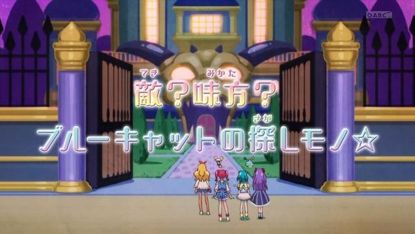 「スター☆トゥインクルプリキュア」16話感想 (73)