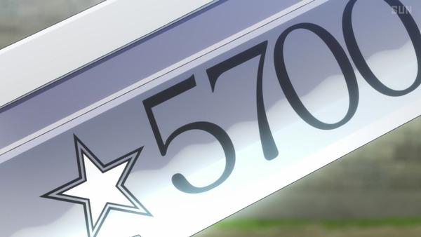 「プランダラ」第1話感想 画像 (36)