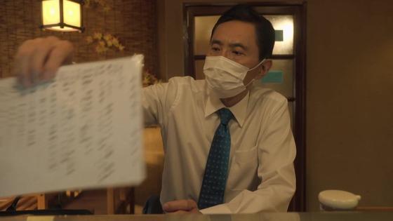 「孤独のグルメ Season9」8話感想 (68)