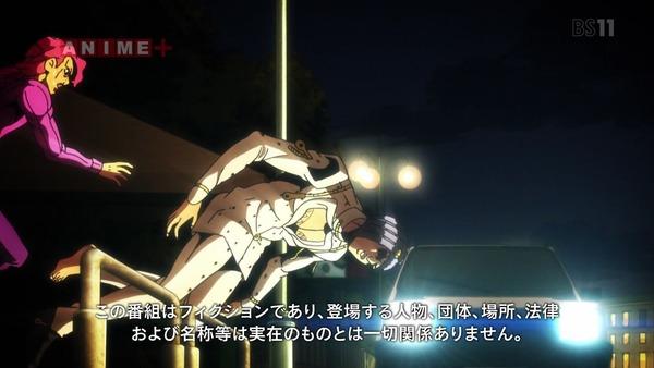 「ジョジョの奇妙な冒険 5部」33話感想 (6)