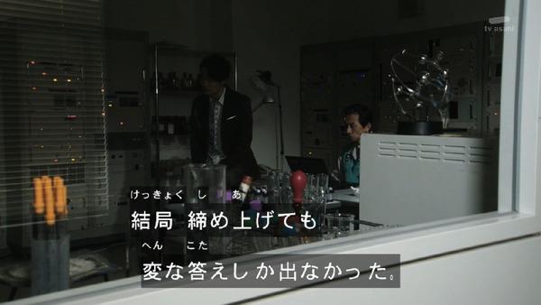 「仮面ライダービルド」41話感想 (56)