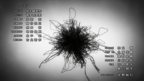 「僕のヒーローアカデミア」64話(4期 1話)感想 (119)