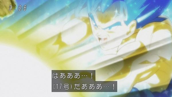 「ドラゴンボール超」127話 (5)