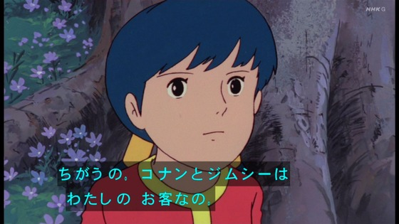 「未来少年コナン」第13話感想 (87)